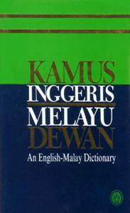 Kamus_Inggeris_Melayu_Dewan