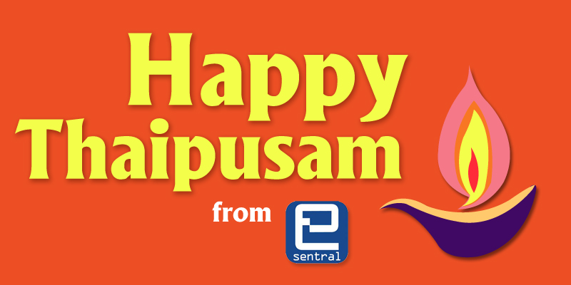 Beautiful Thaipusam SMS Image for free download