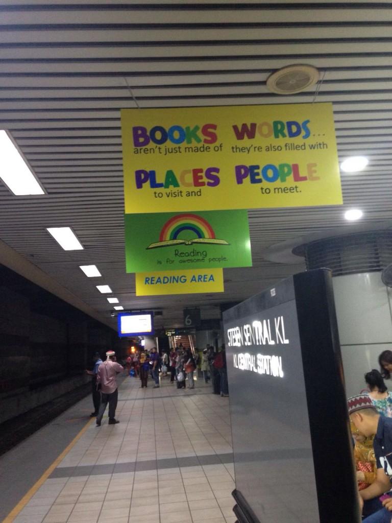 Ruang tanpa bahan. Adakah kita ikhlas untuk memupuk budaya membaca?